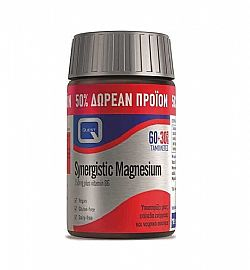 SYNERGISTIC MAGNESIUM 150mg with vitamin B6 60s